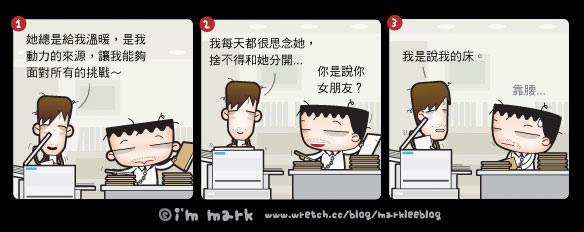 http://pic.pimg.tw/markleeblog/1383023483-2960051303.jpg?v=1383023484
