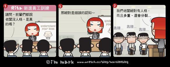 http://pic.pimg.tw/markleeblog/1383023486-3465226813.jpg?v=1383023487