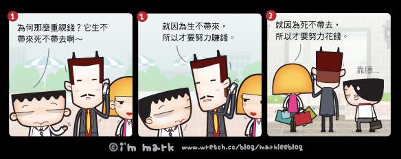 http://pic.pimg.tw/markleeblog/1383023487-493136229.jpg