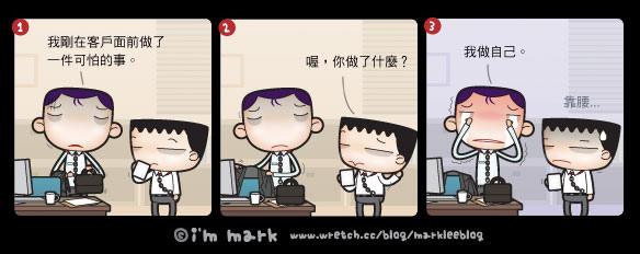 http://pic.pimg.tw/markleeblog/1383023488-2958212405.jpg