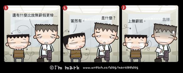 http://pic.pimg.tw/markleeblog/1383023489-2233355497.jpg