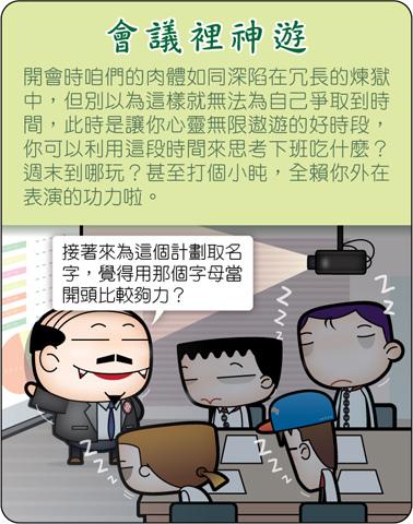 http://pic.pimg.tw/markleeblog/1383023508-2215791259.jpg