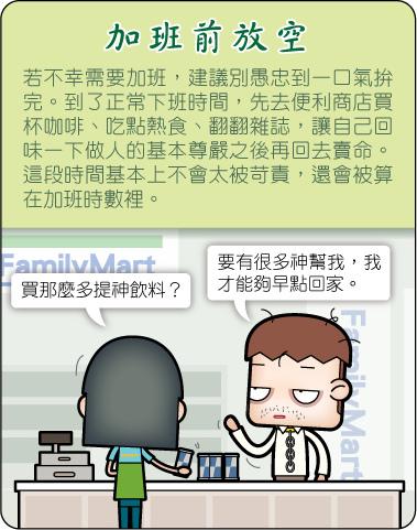 http://pic.pimg.tw/markleeblog/1383023509-1097114354.jpg?v=1383023510