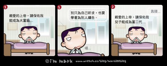 http://pic.pimg.tw/markleeblog/1383023613-33737055.jpg
