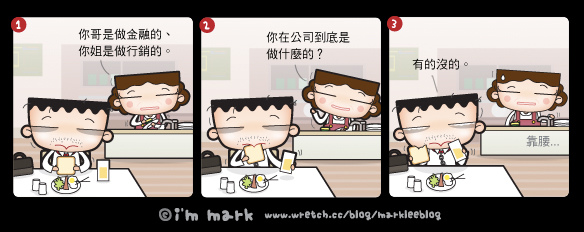 http://pic.pimg.tw/markleeblog/1383023615-1599059611.jpg