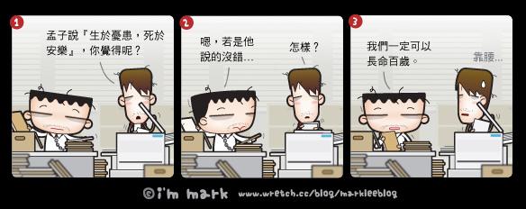 http://pic.pimg.tw/markleeblog/1383023617-2032566097.jpg?v=1383023618
