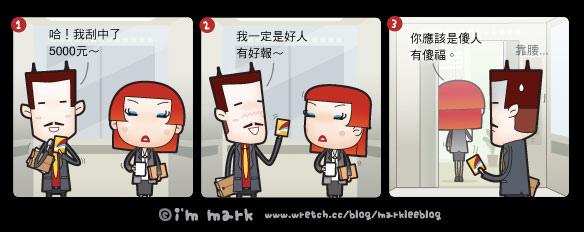 http://pic.pimg.tw/markleeblog/1383023619-290169594.jpg