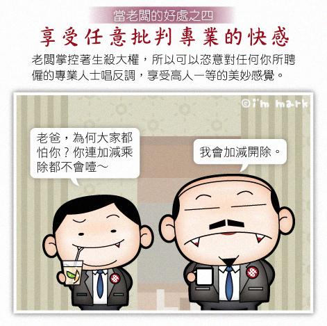http://pic.pimg.tw/markleeblog/1383023700-1589416027.jpg