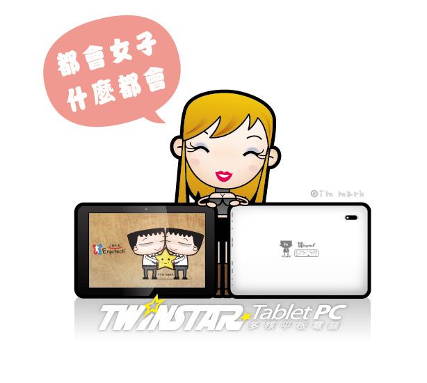 http://pic.pimg.tw/markleeblog/1383023747-1290059640.jpg