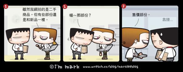 http://pic.pimg.tw/markleeblog/1383023877-1920408171.jpg