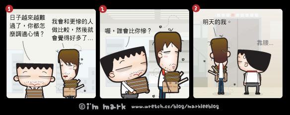 http://pic.pimg.tw/markleeblog/1383023879-2187920675.jpg
