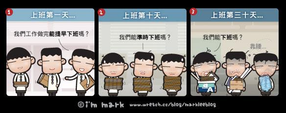 http://pic.pimg.tw/markleeblog/1383023880-3264176774.jpg