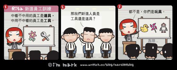 http://pic.pimg.tw/markleeblog/1383023881-2577943609.jpg?v=1383023883