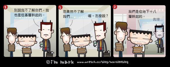 http://pic.pimg.tw/markleeblog/1383023979-1858504580.jpg