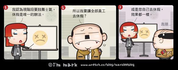 http://pic.pimg.tw/markleeblog/1383023981-875995109.jpg