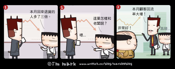 http://pic.pimg.tw/markleeblog/1383023982-1508795273.jpg