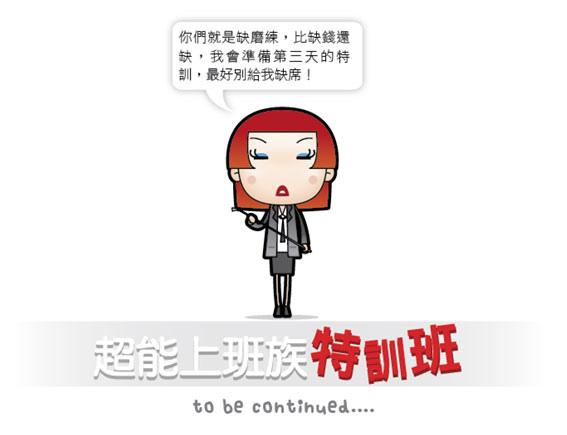 http://pic.pimg.tw/markleeblog/1383024336-2219478907.jpg