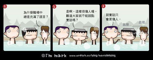 http://pic.pimg.tw/markleeblog/1383024363-2722467754.jpg