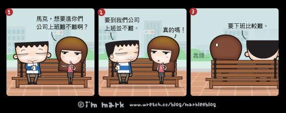 http://pic.pimg.tw/markleeblog/1383024364-3957779603.jpg