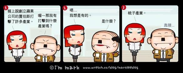 http://pic.pimg.tw/markleeblog/1383024367-3585245115.jpg