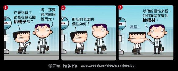 http://pic.pimg.tw/markleeblog/1383024367-3849272347.jpg