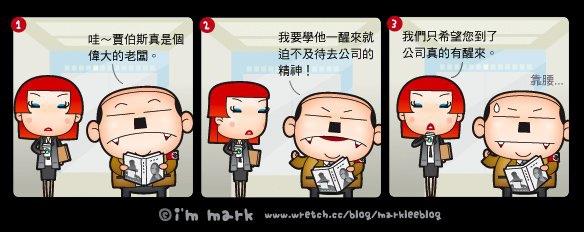 http://pic.pimg.tw/markleeblog/1383024370-3028125199.jpg