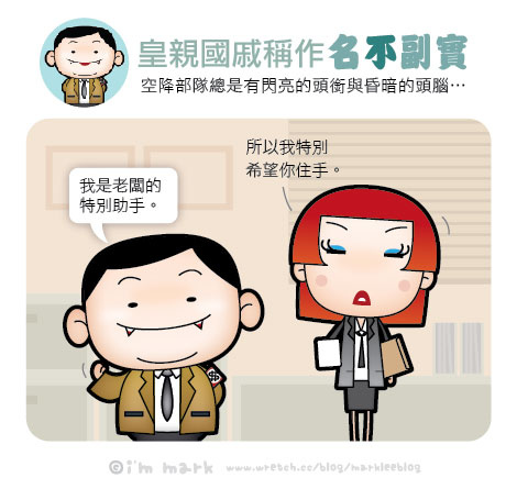 http://pic.pimg.tw/markleeblog/1383024475-3094233497.jpg
