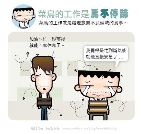 http://pic.pimg.tw/markleeblog/1383024477-210930241.jpg