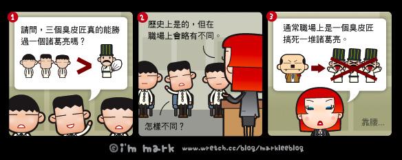 http://pic.pimg.tw/markleeblog/1383024574-2476308480.jpg