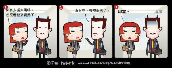 http://pic.pimg.tw/markleeblog/1383024574-2671721410.jpg