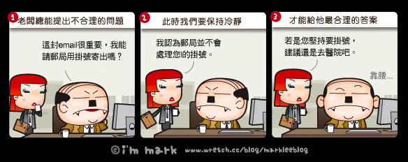 http://pic.pimg.tw/markleeblog/1383024575-1765677044.jpg?v=1383024577