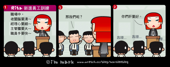 http://pic.pimg.tw/markleeblog/1383024580-3019630861.jpg?v=1383024581