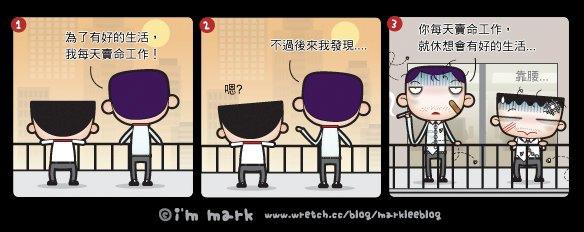 http://pic.pimg.tw/markleeblog/1383024581-3473048075.jpg