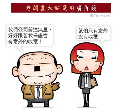 http://pic.pimg.tw/markleeblog/1383024618-1525571869.jpg