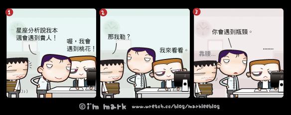 http://pic.pimg.tw/markleeblog/1383024633-1165437482.jpg