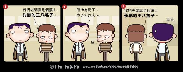 http://pic.pimg.tw/markleeblog/1383024635-2895920796.jpg