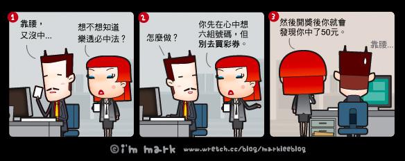 http://pic.pimg.tw/markleeblog/1383024684-103359421.jpg