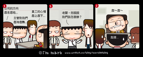 http://pic.pimg.tw/markleeblog/1383024686-1275974180.jpg