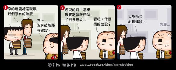http://pic.pimg.tw/markleeblog/1383024687-2194318200.jpg