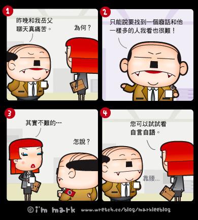 http://pic.pimg.tw/markleeblog/1383024688-2516960487.jpg