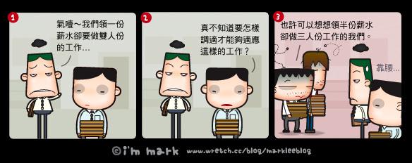 http://pic.pimg.tw/markleeblog/1383024688-2950426436.jpg
