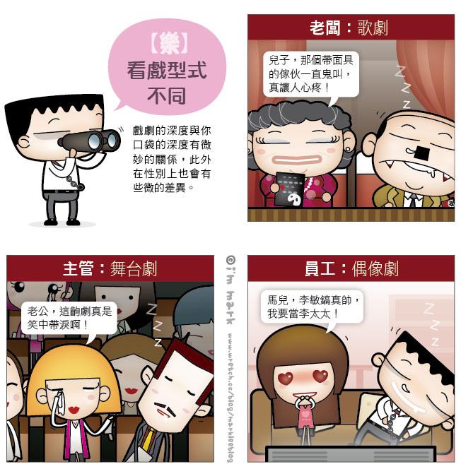 http://pic.pimg.tw/markleeblog/1383979385-4160962450.jpg