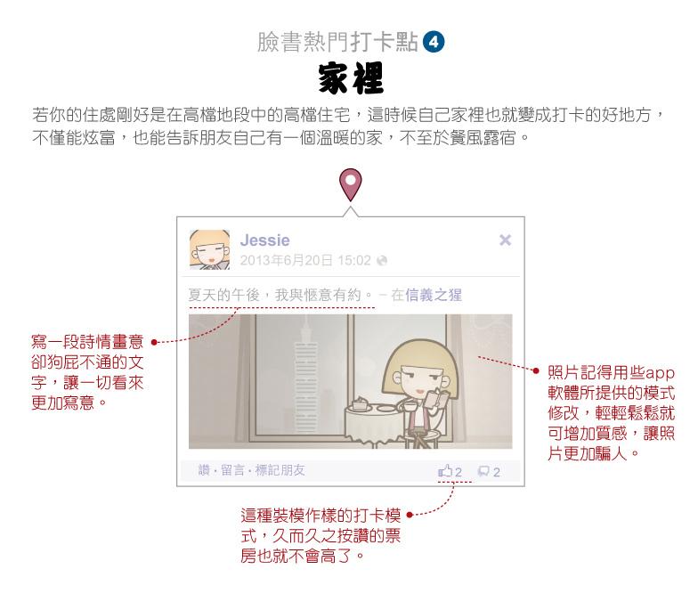 http://pic.pimg.tw/markleeblog/1383982307-1084347463.jpg