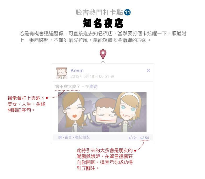 http://pic.pimg.tw/markleeblog/1383982326-404390362.jpg