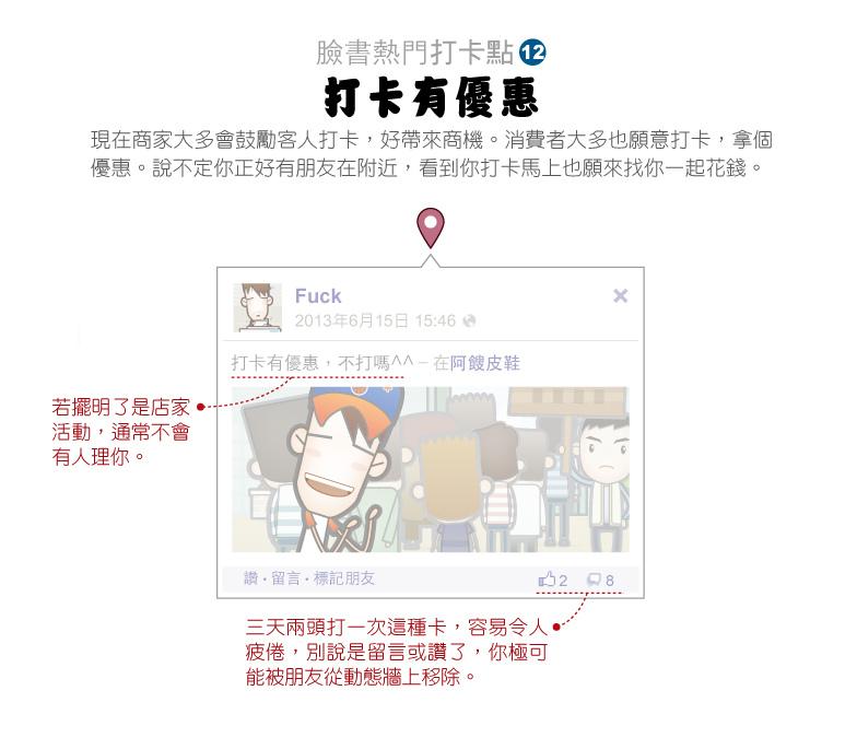http://pic.pimg.tw/markleeblog/1383982327-2606244305.jpg