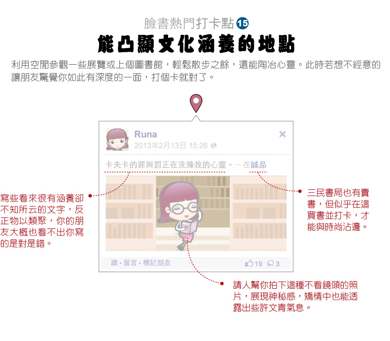 http://pic.pimg.tw/markleeblog/1383982344-3959735357.jpg
