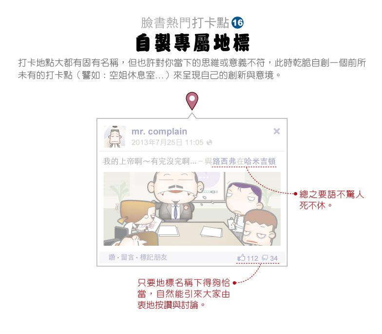 http://pic.pimg.tw/markleeblog/1383982344-436073070.jpg
