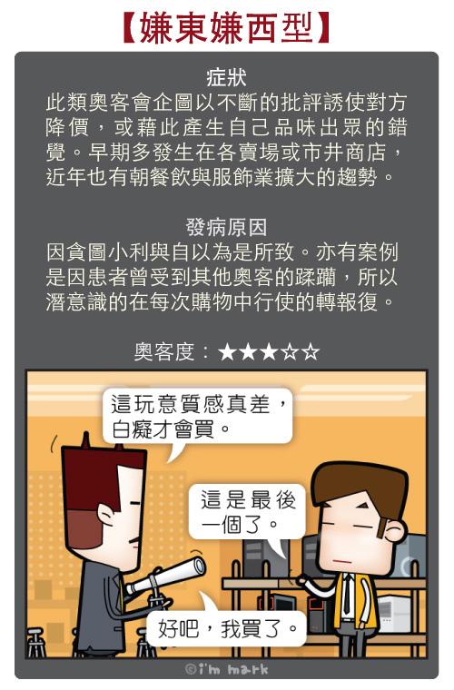 http://f12.wretch.yimg.com/markleeblog/3/o1321349363.jpg