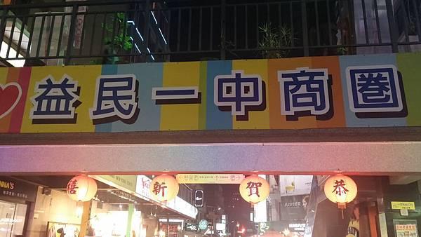 20150110_180123