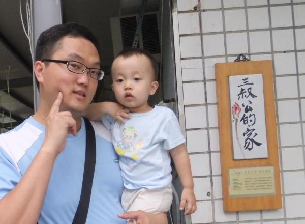 2011_0806_mark_038.jpg